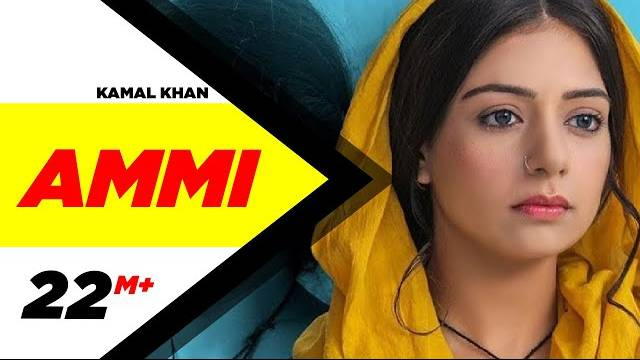 Ammi Song Lyrics   Sufna