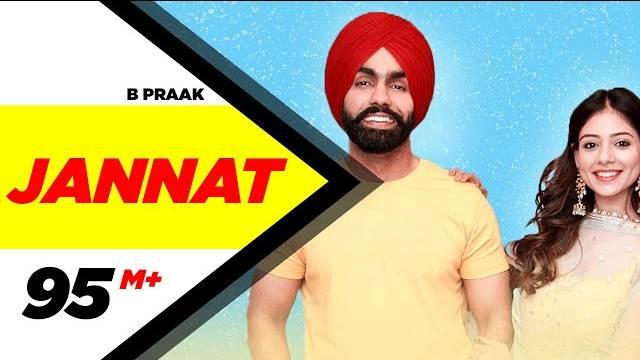 Jannat Song Lyrics | Sufna | B Praak | Jaani