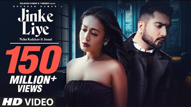 Jinke Liye Song Lyrics | Jaani | Neha Kakkar | Bpraak