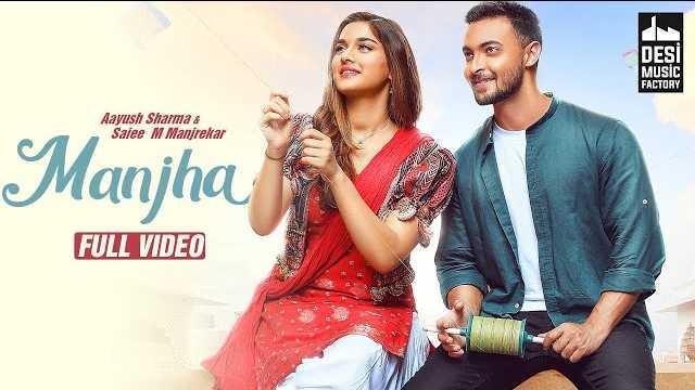 MANJHA Song Lyrics | Vishal Mishra | Desi Music Factory