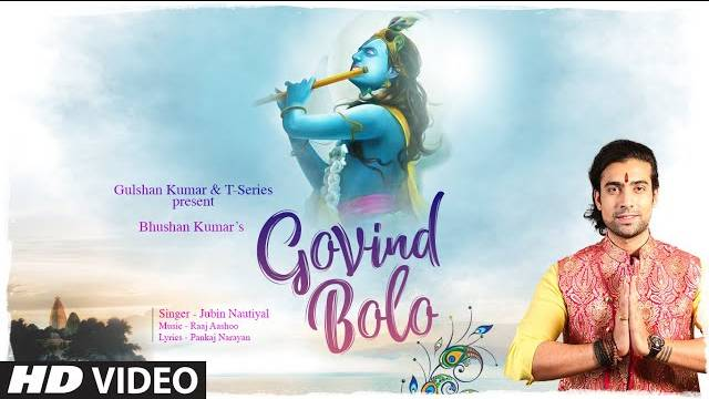 Govinda Bolo Lyrics