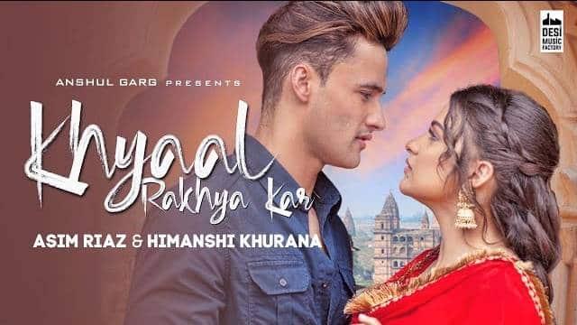 Khyaal Rakhya Kar Full Song Lyrics