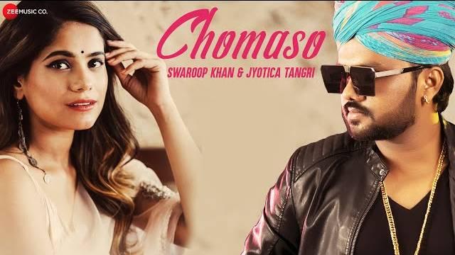 Chomaso Full Song Lyrics | Swaroop Khan & Jyotica Tangri