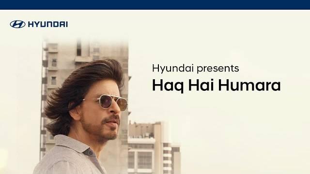 Haq Hai Humara Lyrics | Latest Hindi Songs 2020