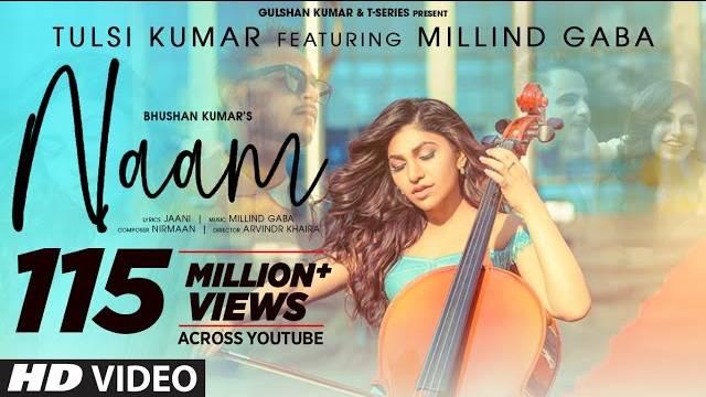 Naam Full Song Lyrics   Latest Hindi Song 2020