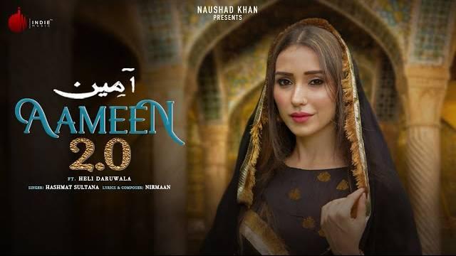 Hashmat Sultana Song Aameen 2.0 Lyrics | Nirman