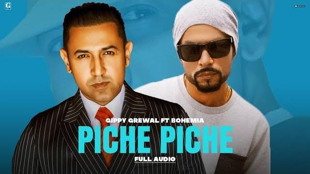 Gippy Grewal - Piche Piche Lyrics In Hindi