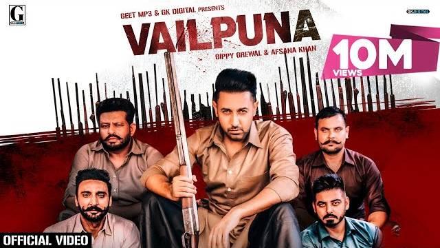 Gippy Grewal - Vailpuna Lyrics In Hindi