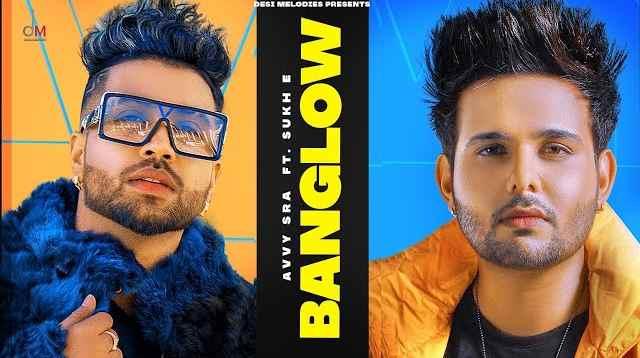 Banglow Lyrics In Hindi | Avvy Sra | Afsana Khan | Jaani