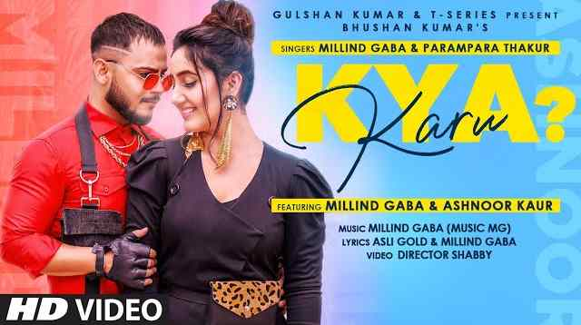 Millind Gaba – Kya Karu Lyrics In Hindi | Ashnoor Kaur