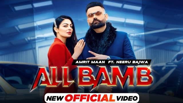 All Bamb Lyrics In Hindi - Amrit Maan | Gurlej Akhtar