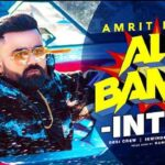 Amrit Maan - All Bamb Lyrics In Hindi | Ikwinder Singh
