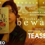 Besharam Bewaffa Lyrics | Jaani | B Praak | T-Series