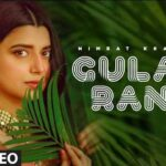 Gulabi Rang Lyrics In Hindi | Nimrat Khaira
