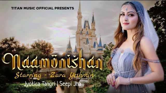 Naamonishan Lyrics - Jyotica Tangri | Seepi