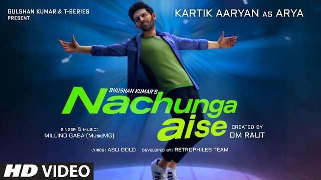 Nachunga Aise Lyrics In Hindi | Milind Gaba