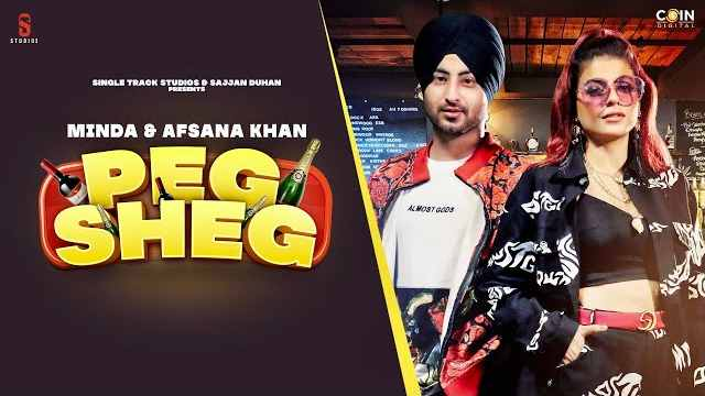 Peg Sheg Lyrics In Hindi | Afsana Khan