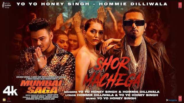 Shor Machega Lyrics In Hindi | Honey Singh