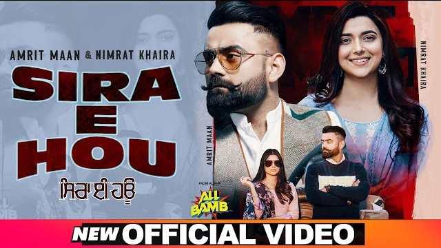 Sira E Hou Lyrics In Hindi | Amrit Maan