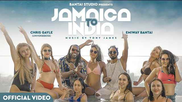Jamaica To India Lyrics | Emiway Bantai