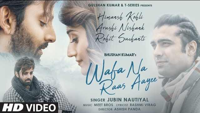 Wafa Na Raas Aayee Lyrics | Jubin Nautiyal