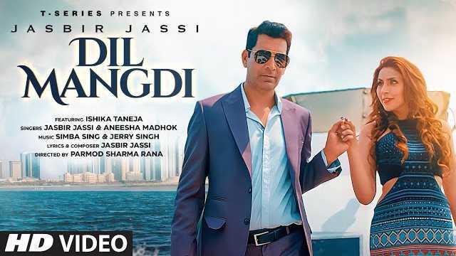 Dil Mangdi Lyrics | Jasbir Jassi