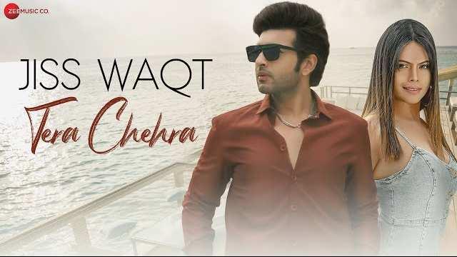 Jiss Waqt Tera Chehra Lyrics | Amit Mishra