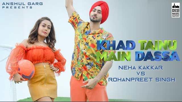 Khad Tainu Main Dassa Lyrics | Neha Kakkar