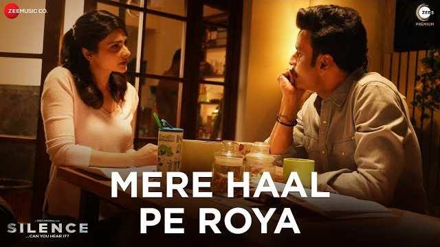 Mere Haal Pe Roya Lyrics | Manoj Bajpayee