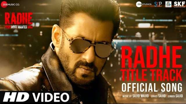 Radhe Title Track Lyrics | Salman Khan