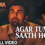 Agar Tum Saath Ho Lyrics | Arijit Singh | Latest Hindi Songs
