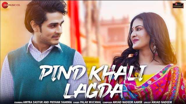 Pind Khali Lagda Lyrics | Palak Muchhal