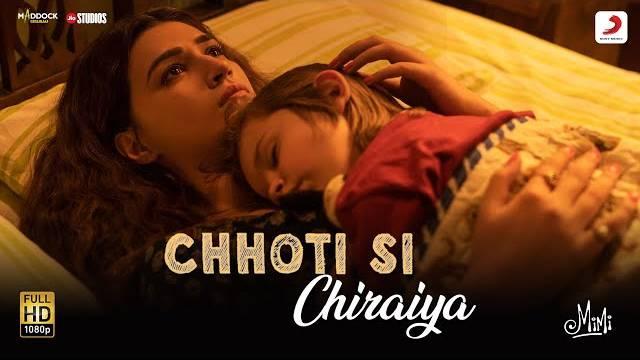 CHHOTI SI CHIRAIYYA LYRICS - Kailash Kher
