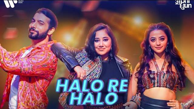 Halo Re Halo Lyrics - Mika Singh x Payal Dev
